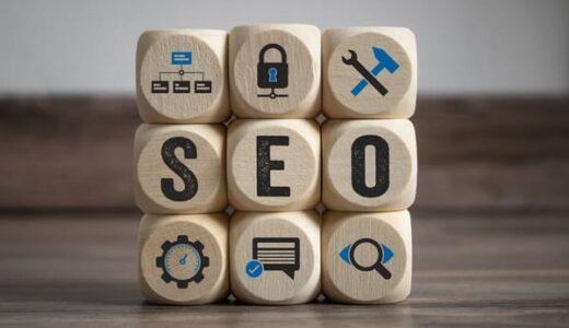 【SEO対策の費用は?】web集客の効果を最大化する方法もご紹介
