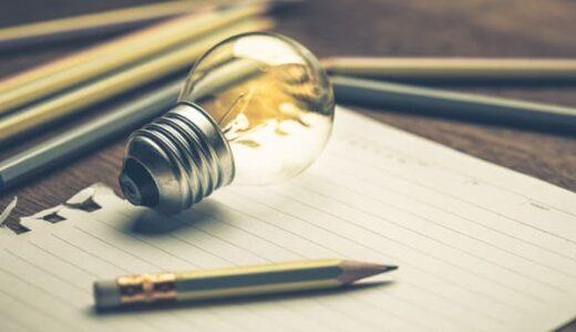 記事作成に便利なツールを紹介!~より効率的に記事作成をする方法とは?~