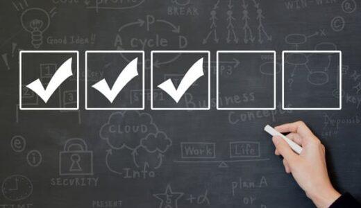 コンテンツ制作において、準備しておくこと・理解しておくべきこととは?